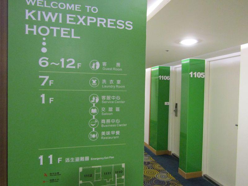 交通至便!台湾旅行の起点に使える「キウィエクスプレスホテル 台中駅前一館」