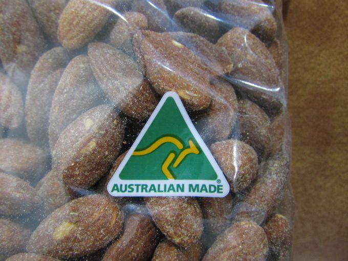 オーストラリア産のナッツを狙え!