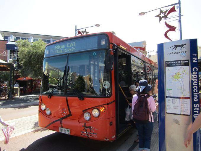 無料バス「フリーマントルCAT」を使いこなそう