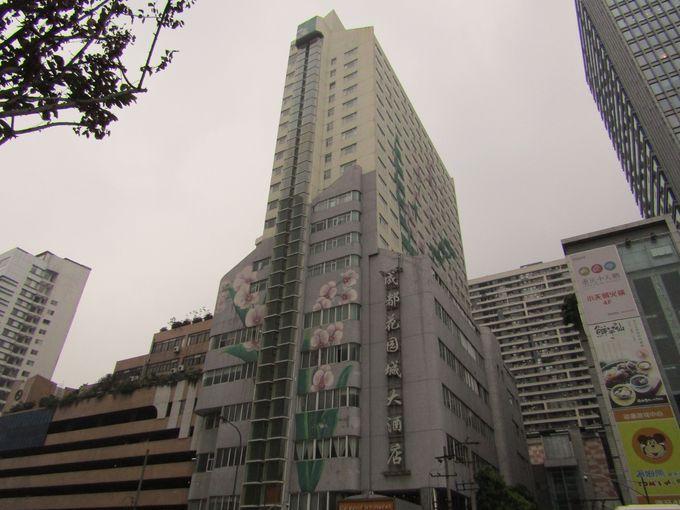 四川省のゲートウェイ都市、成都の中心部に位置する「成都ガーデンシティホテル」