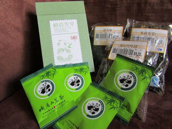 実は四川省の名産品、それはお茶!