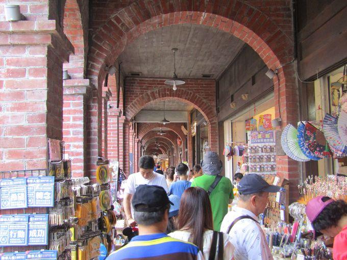 歴史の街「三峡老街」をぶらりとお散歩!