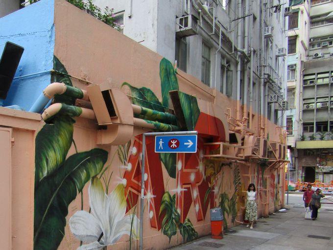 上環地区にもあるアートな小道
