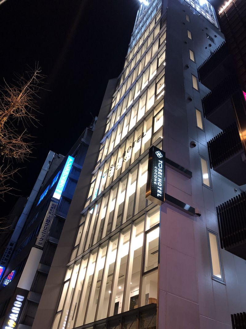 上野で泊まるなら絶対ココね!「トーセイホテル ココネ上野」