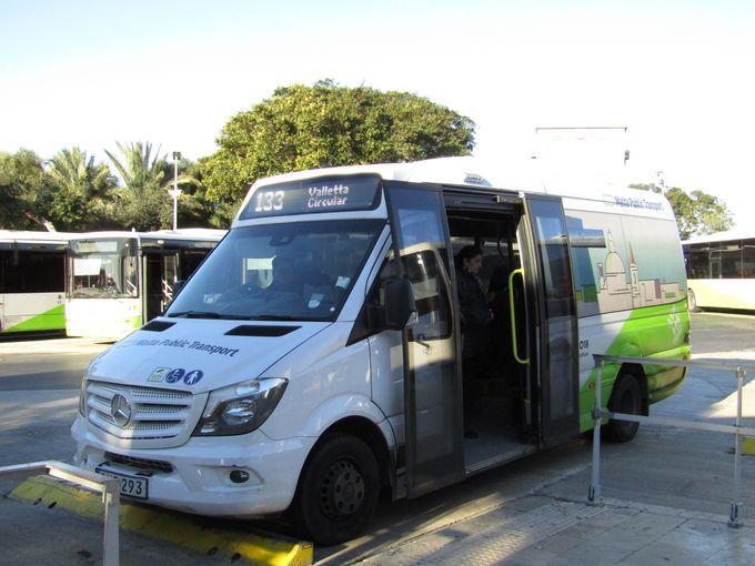 「グランドハーバー ホテル」ではループバスが便利