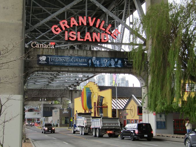 一日中、いつ行っても楽しい「グランビル・アイランド」