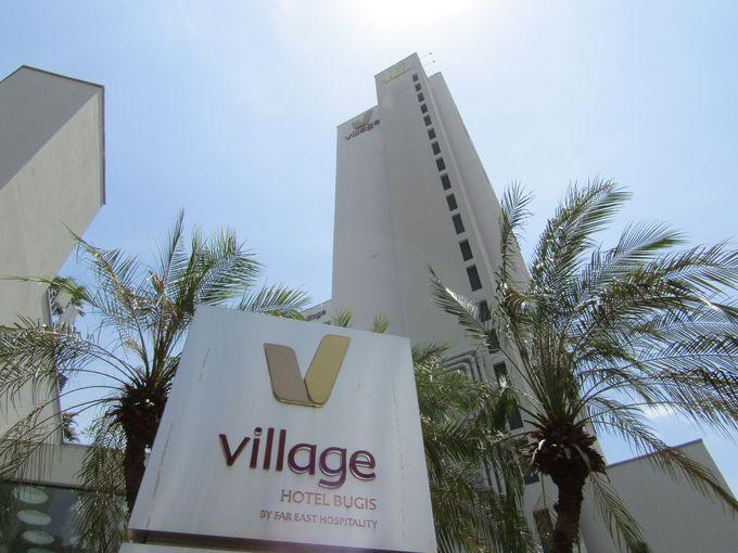 アラブ・ストリートのすぐ近く「ビレッジ ホテル ブギス」