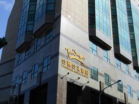 台湾での甘い滞在をお約束?「タイシュガーホテル 台北」