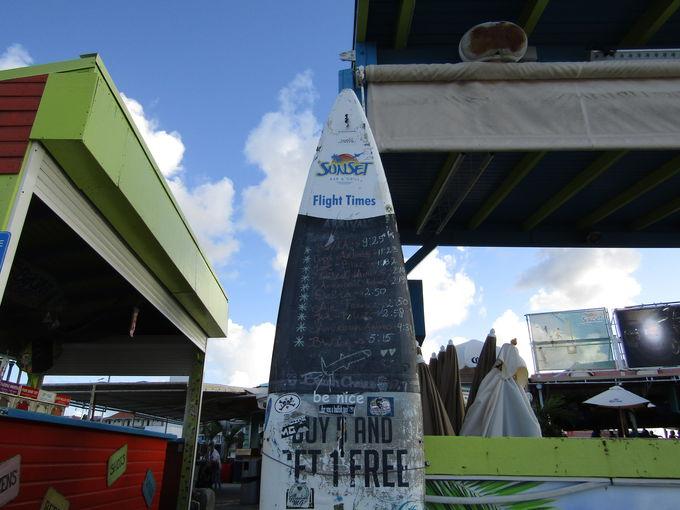 セント・マーチン島随一の観光スポット「マホビーチ」