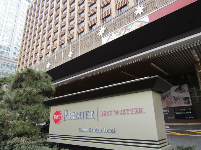 「ベストウエスタンホテル」ではなく「ソウル ガーテン ホテル」?