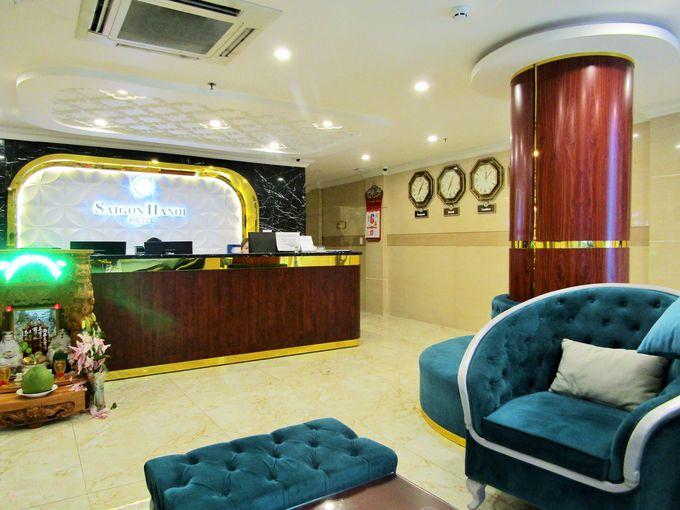 ホテル名に地名が2つ「サイゴン ハノイ セントラル ホテル」