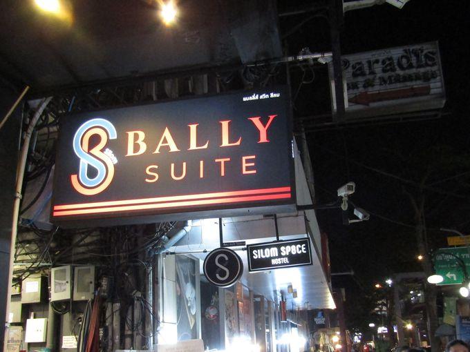 実は便利、シーロム地区にある「バリーズ シーロム」