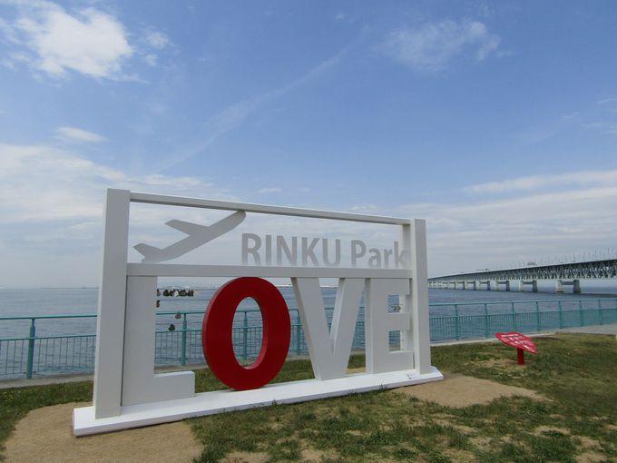 遠くに関西空港を感じながら「りんくう公園」を散策