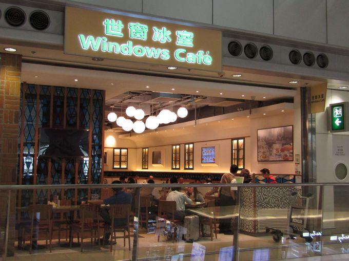 バリエーション豊富なレストランがあるレベル6