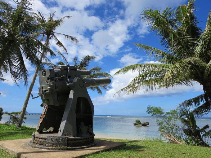 いまだに残る旧日本軍の大砲2門