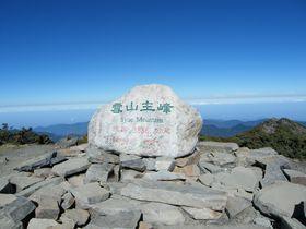 台湾の第二の高峰「雪山」で本格的トレッキングに挑戦してみよう!