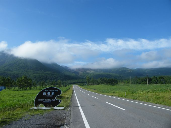 キャンプも登山も満喫!九州の大自然「阿蘇くじゅう国立公園」
