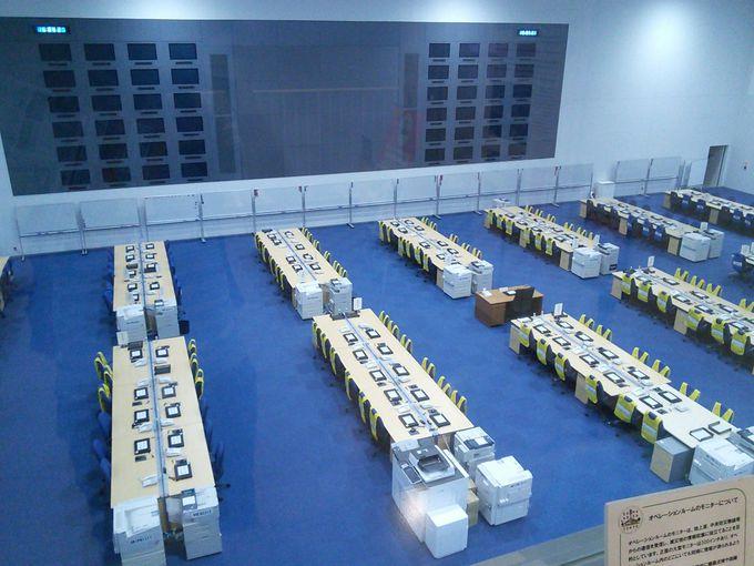 東京臨海広域防災公園とは何か