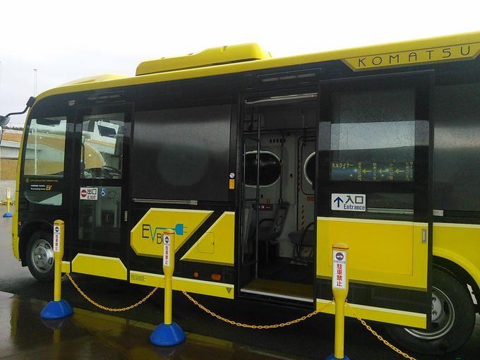 せっかくなら宇宙船型EVバスで移動!