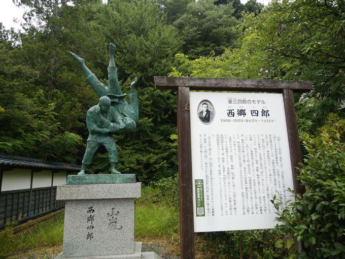 会津婦道を知るため「会津武家屋敷」へもGO!