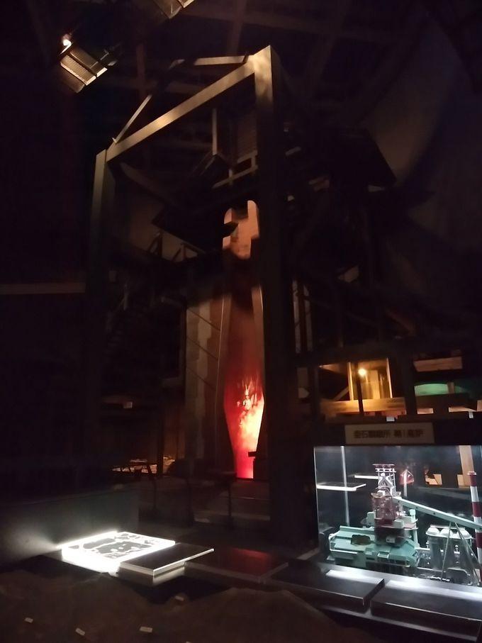 原寸大三番高炉レプリカで近代製鉄を学ぶ