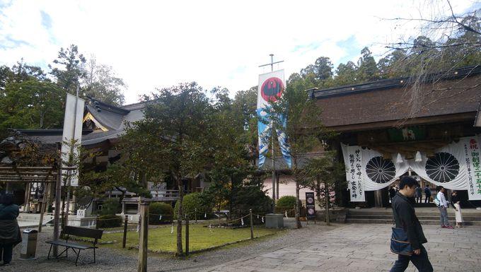 まずは2050周年記念中の熊野本宮大社を目指そう