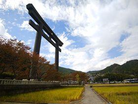 ドライブで1DAYトリップ!世界遺産・熊野三山を巡る王道モデルコース