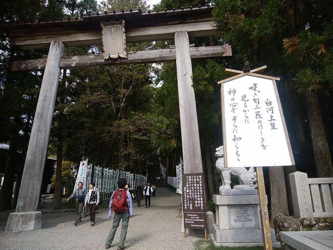 14時〜:熊野本宮大社は大斎原とセットで巡る!