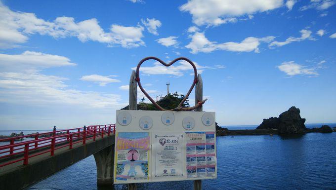 ロマンスの聖地、恋する灯台!?