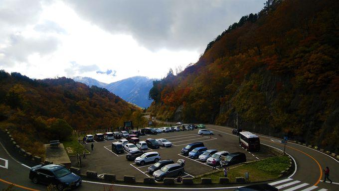 紅葉を楽しむなら各駐車場を利用しよう