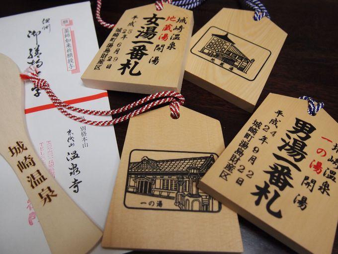 4. 城崎温泉(兵庫県)