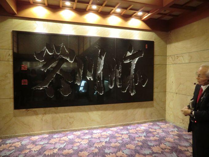 下呂温泉「水明館」発、無料館内ツアーは毎夕5時から
