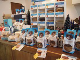 神戸発!国内唯一オランダ伝統菓子専門店「ワーフルハウス」