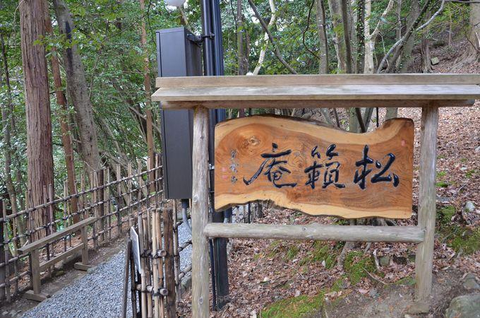 桂川にかかる渡月橋、さらに上流へと川沿いに歩いていけば