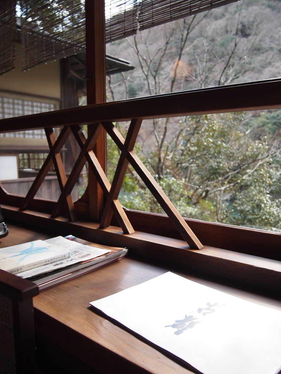 書と癒しの空間「松籟庵」