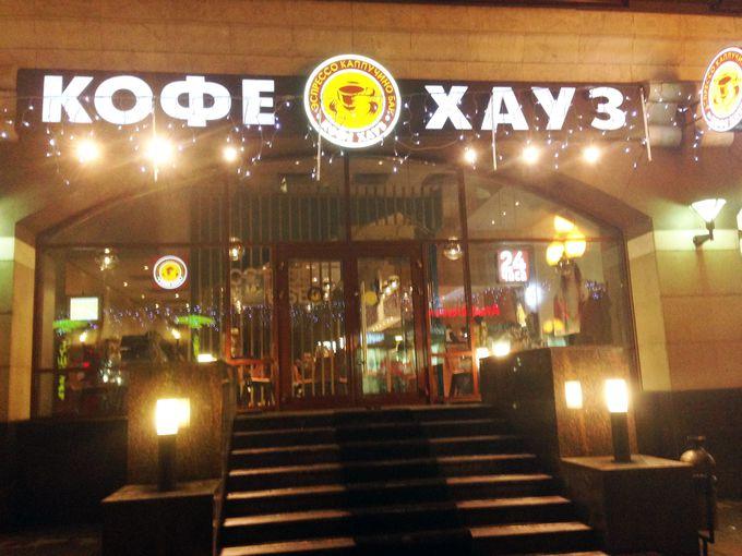 モスクワのカフェ事情