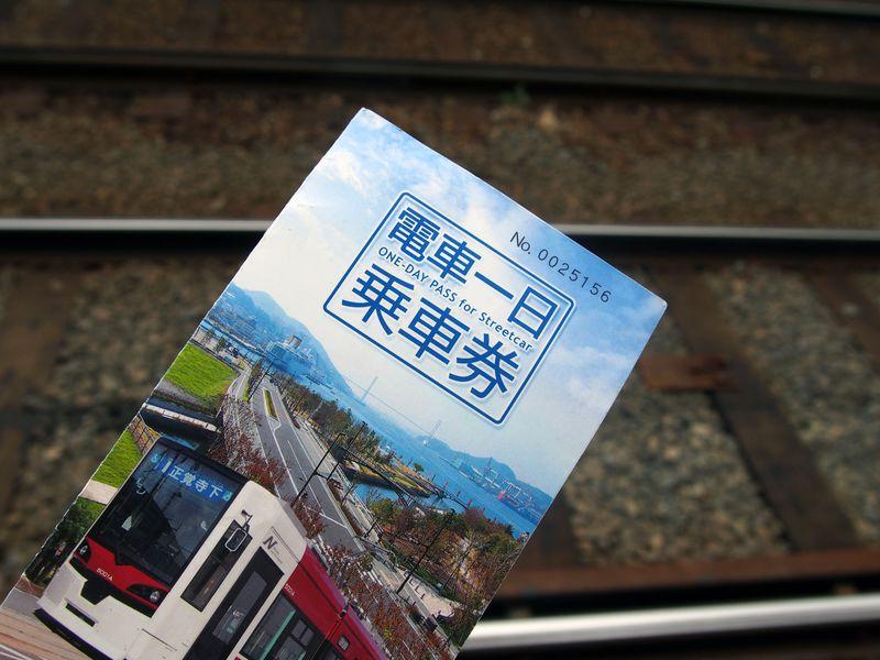 路面電車の一日乗車券でお得に♪長崎市内の観光スポットを一挙ぐるり旅