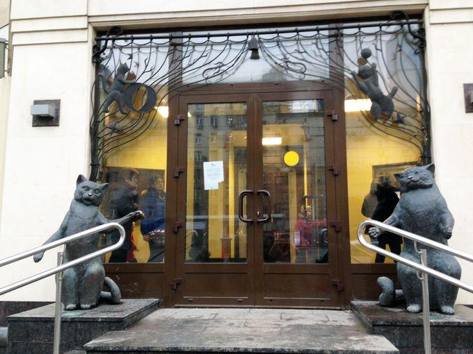 ククラチョフ猫劇場へようこそ!