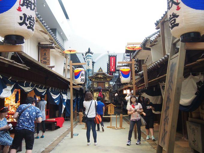 古き良き大阪の町を再現「大阪くらしの今昔館」