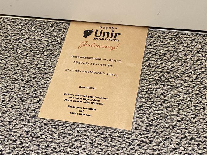 併設された「Unir(ウニール)」のモーニングが人気