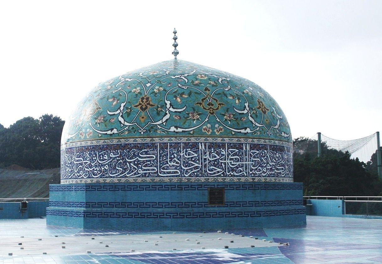 世界から収集されたイスラム美術品が9,000点!