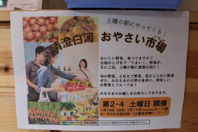 野菜市場もやってます