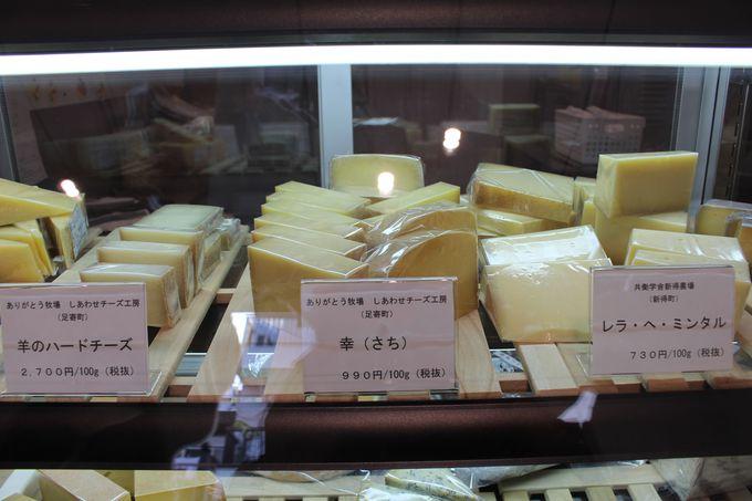 チーズアワードで日本一に輝いたチーズを食べる!