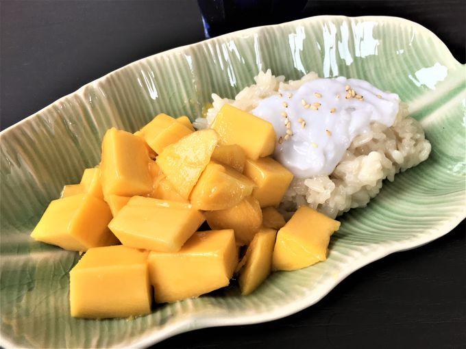 タイの国民的デザート「カオニャオ・マムアン」