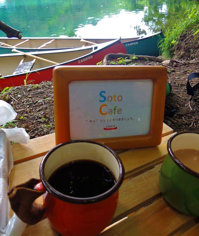 支笏湖の絶景を眺めながらの休憩