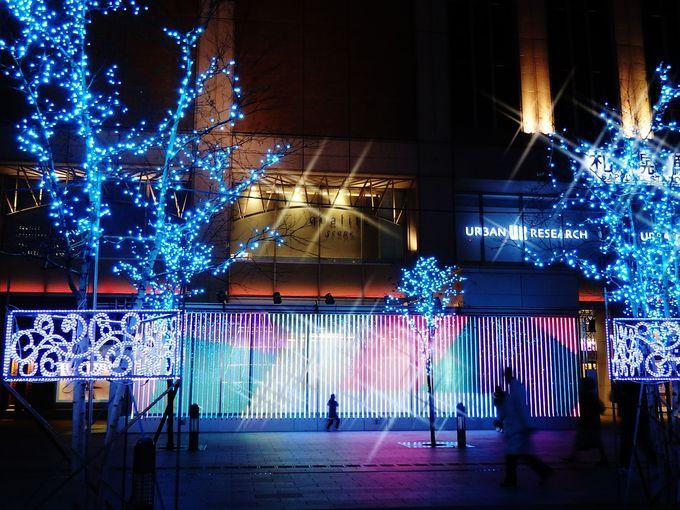 光の芸術!「アカプラ会場」と「札幌駅南口駅前広場会場」