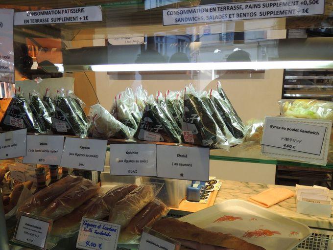 やっぱり日本食と日本語が恋しい!そんなときにはアキ・ブーランジェへ!