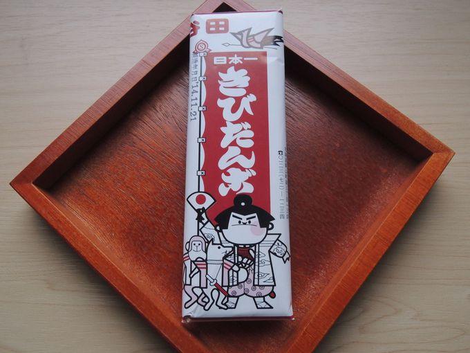「きびだんご」と北海道で言えばコレです!