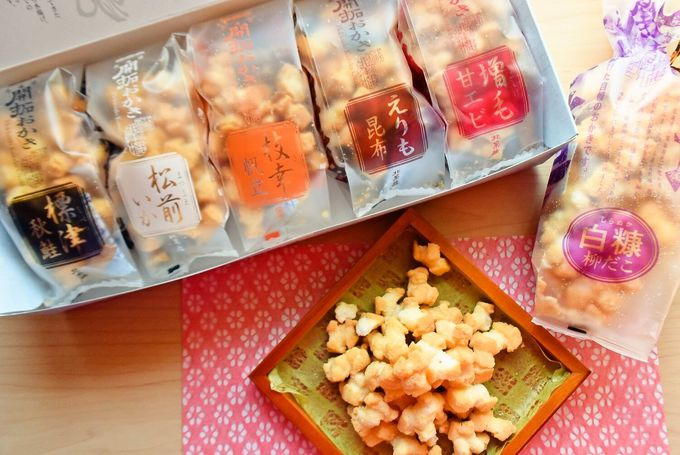 噛むほどに広がる海の幸の味わい♪「北菓楼」の『北海道開拓おかき』