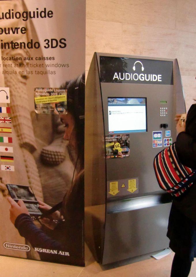 初心者はオーディオガイド(Louvre-Nintendo3DS)をかりるべし!